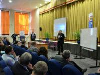 Конференция 1.03.2018