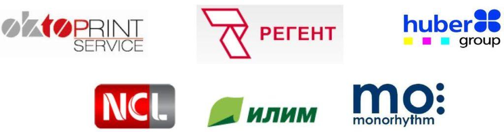 Новосибирский полиграфический форум  2014